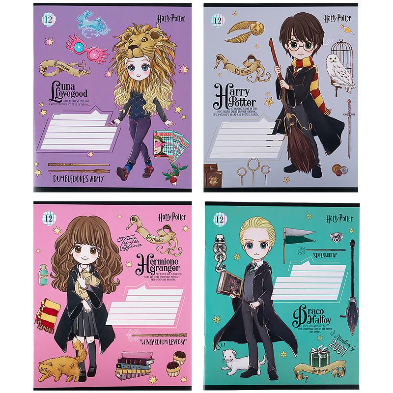 Зошит шкільний Kite Harry Potter HP21-232, 12 аркушів, клітинка