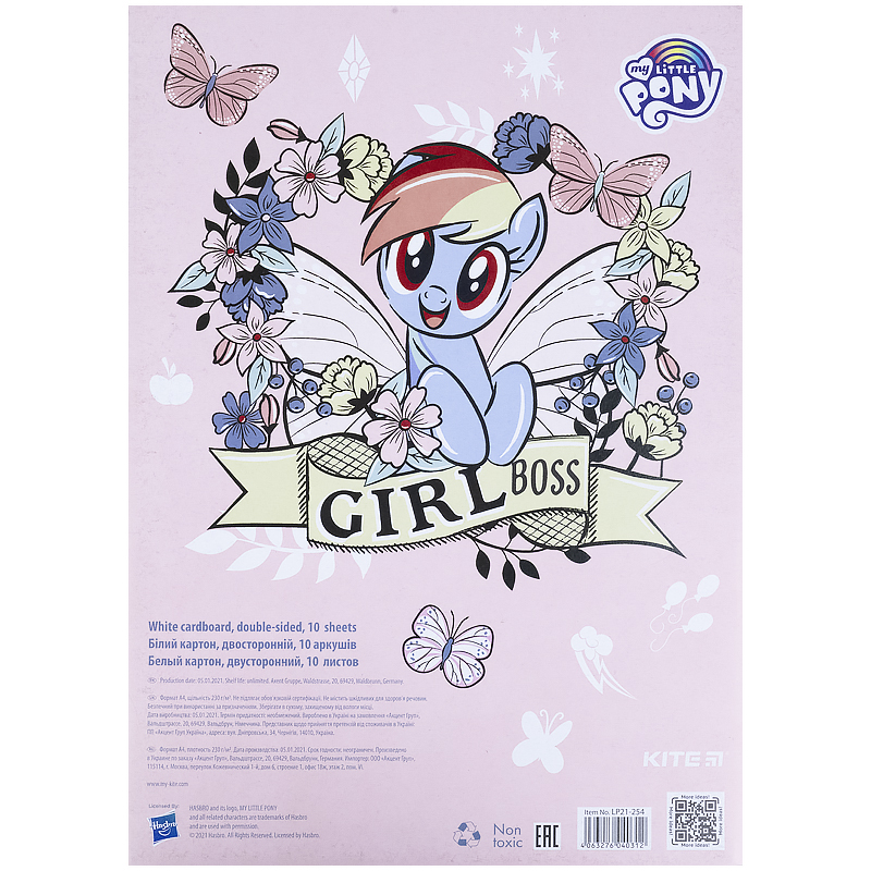 Картон белый Kite My Little Pony LP21-254, А4, 10 листов, папка