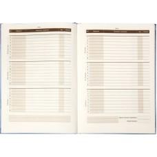 Дневник школьный Kite Hot Wheels HW20-262-2, твердая обложка