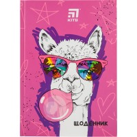 Дневник школьный Kite Alpaca K20-262-3, твердая обложка