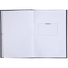 Словарь для записи иностранных слов Kite Sarcasm K21-407-4, 60 листов