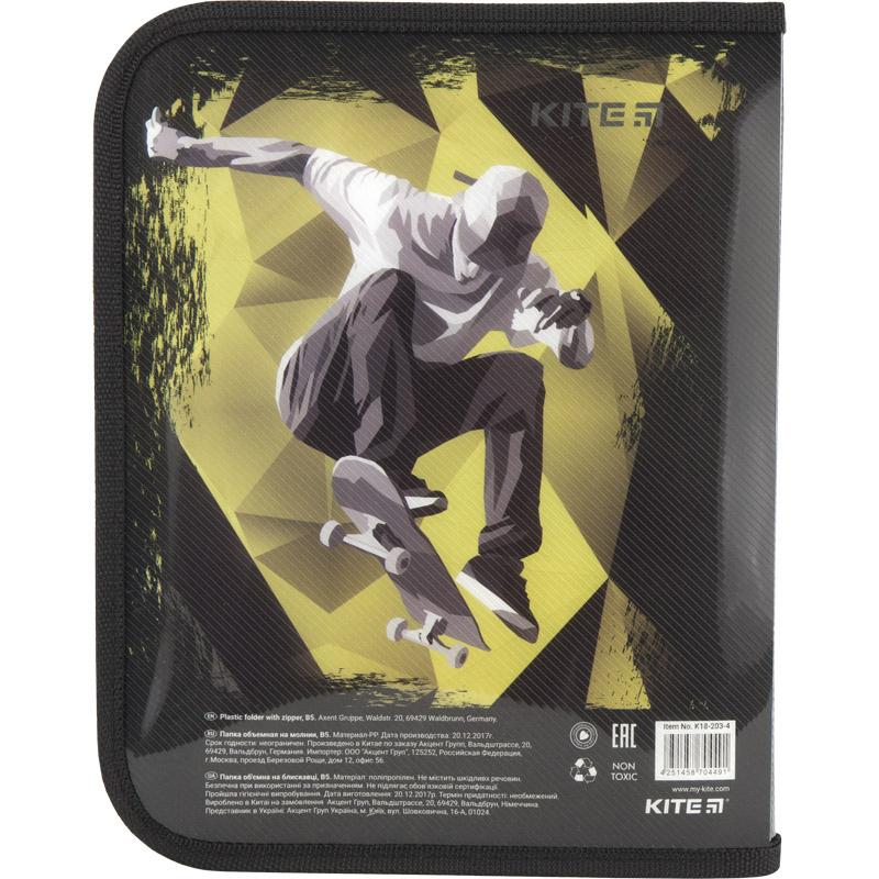 Папка на блискавці Kite Cool Skateboarder B5 K18-203-4