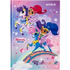 Дневник школьный Kite Shimmer&Shine SH20-262-2, твердая обложка
