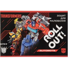 Тетрадь для рисования Kite Transformers TF20-241, 12 листов