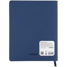 Дневник школьный Kite Game K21-283-5, мягкая обложка, PU