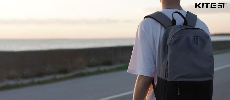 Городской рюкзак Kite: смелые решения на каждый день