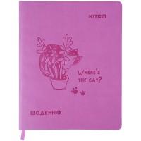 Дневник школьный Kite Where the cat? K21-283-2, мягкая обложка, PU