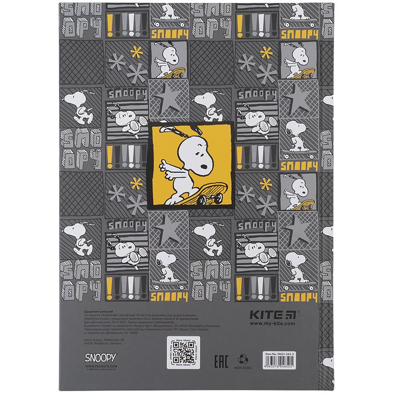 Дневник школьный Kite Peanuts Snoopy SN21-262-2, твердая обложка