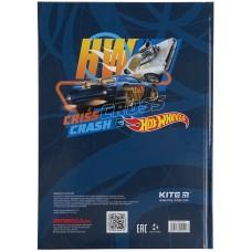 Дневник школьный Kite Hot Wheels HW21-262-1, твердая обложка