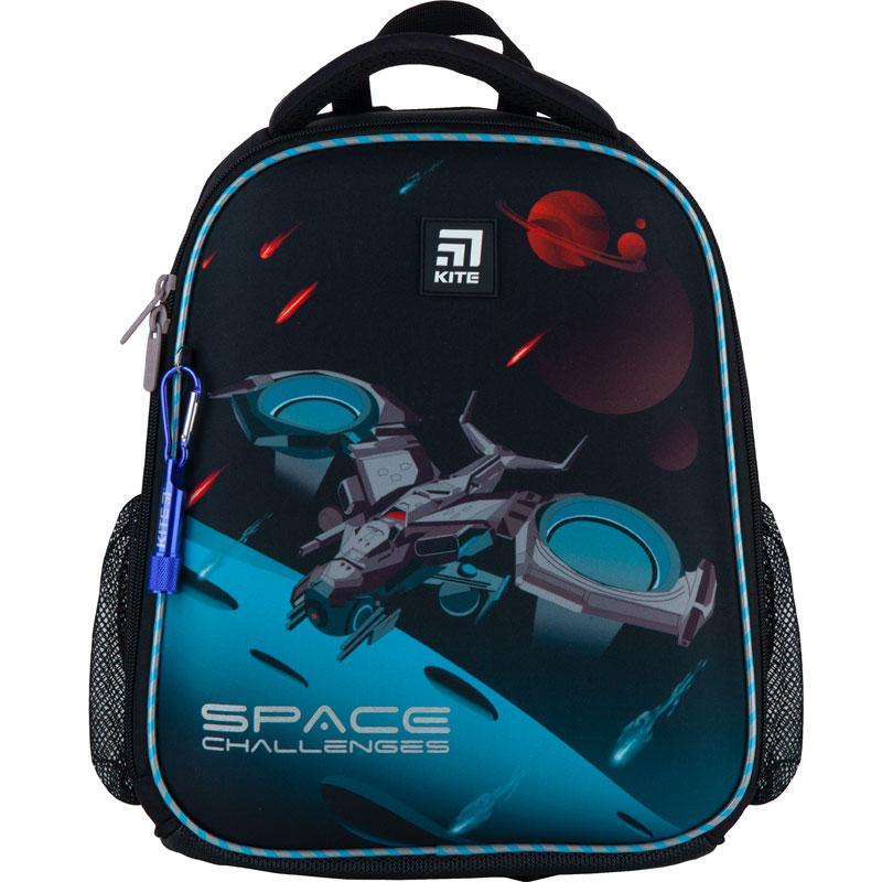 Рюкзак школьный каркасный Kite Education Space challenges K21-555S-5