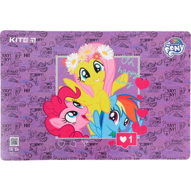 Підкладка настільна Kite My Little Pony LP21-207