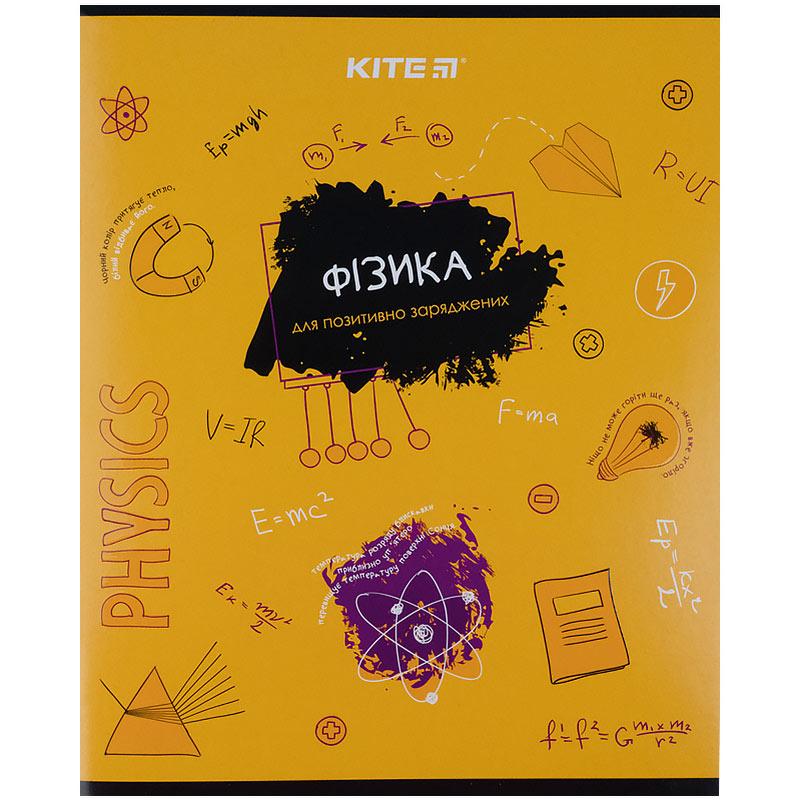 Зошит предметний Kite Classic K21-240-07, 48 аркушів, клітинка, фізика