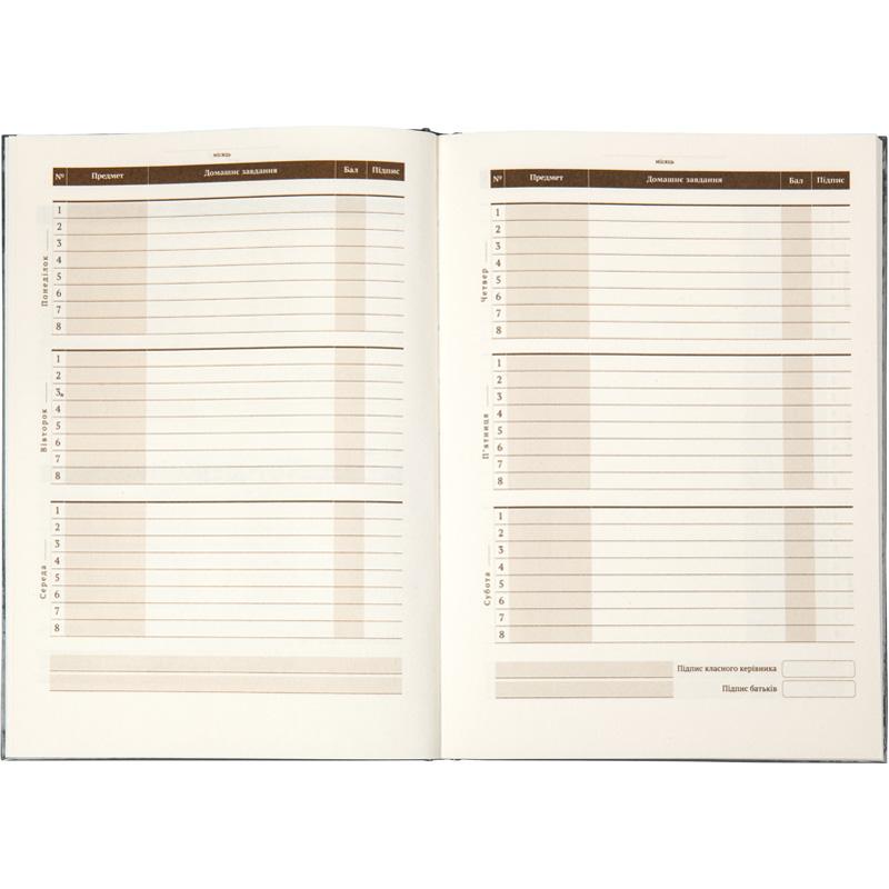 Дневник школьный Kite Monsters K20-262-6, твердая обложка