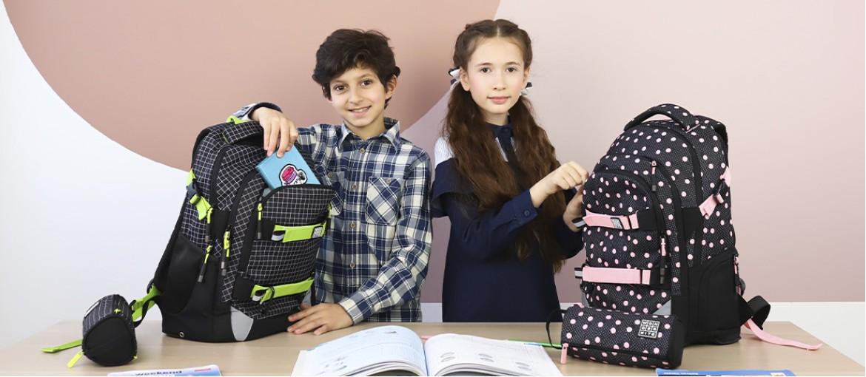 Як вибрати рюкзак п'ятикласнику в 2021 році