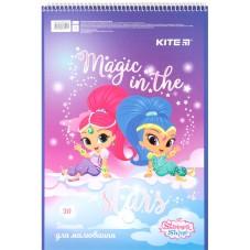 Тетрадь для рисования Kite Shimmer&Shine SH20-243, 30 листов