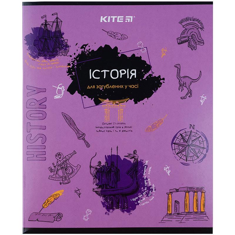 Зошит предметний Kite Classic K21-240-04, 48 аркушів, клітинка, історія