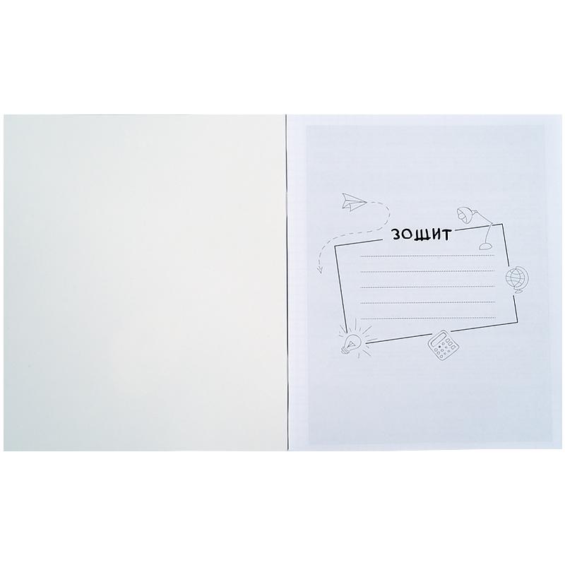 Зошит предметний Kite Classic K21-240-02, 48 аркушів, лінія, англійська мова