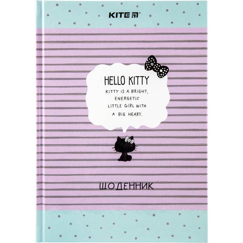 Дневник школьный Kite Hello Kitty HK20-262-1, твердая обложка