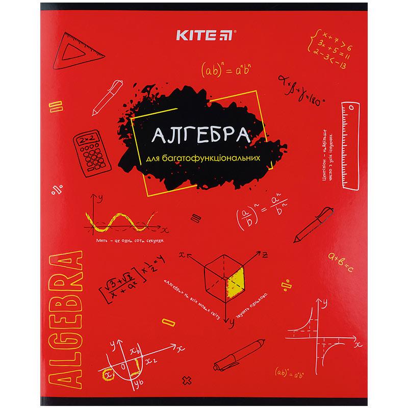 Зошит предметний Kite Classic K21-240-08, 48 аркушів, клітинка, алгебра