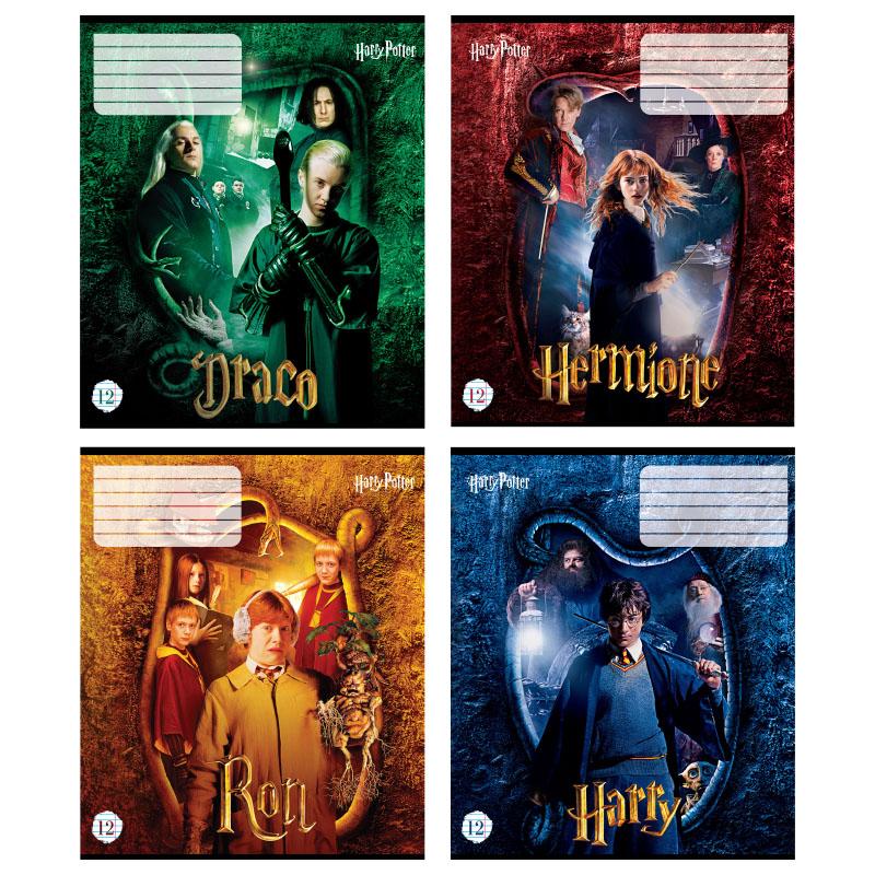 Зошит шкільний Kite Harry Potter HP21-234, 12 аркушів, лінія