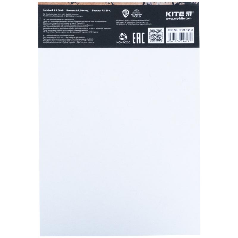 Блокнот-планшет Kite Harry Potter HP21-194-2, A5, 50 листов, клетка