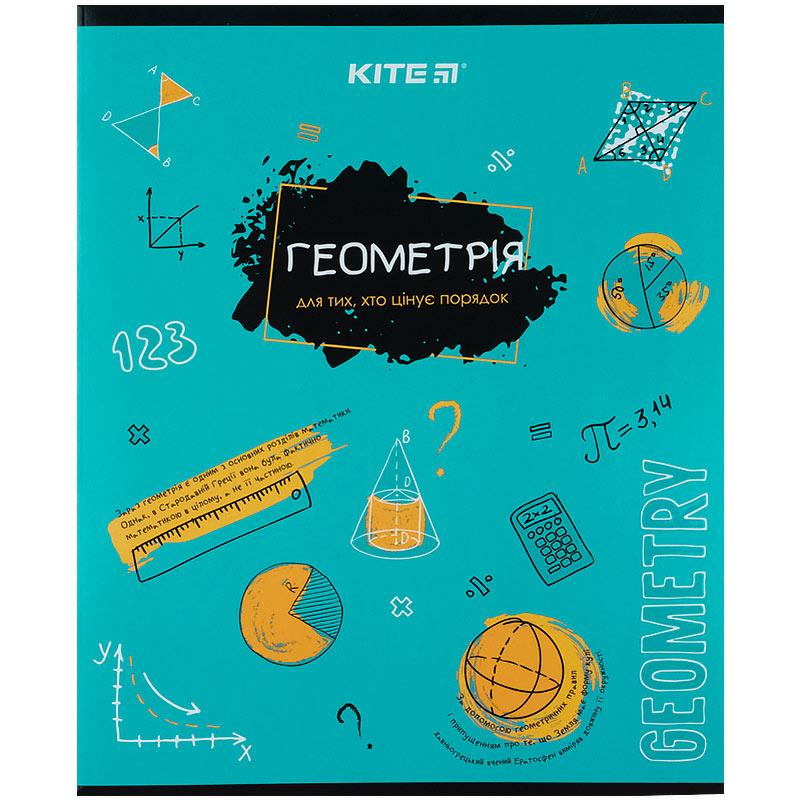 Зошит предметний Kite Classic K21-240-03, 48 аркушів, клітинка, геометрія