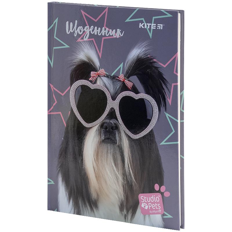 Дневник школьный Kite Studio Pets SP21-262-3, твердая обложка