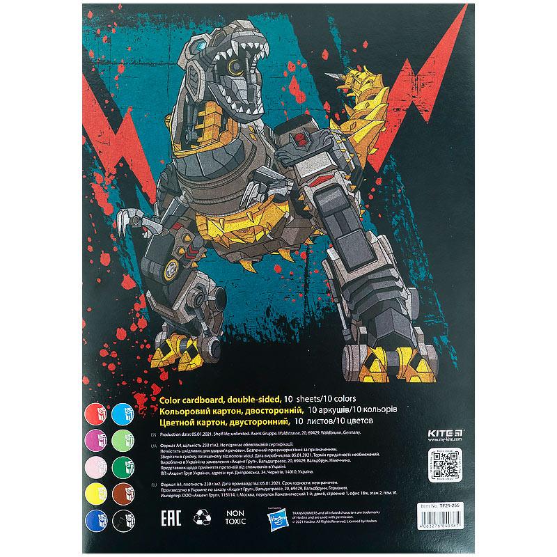 Картон цветной двусторонний Kite Transformers TF21-255