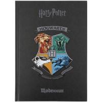 Дневник школьный Kite Harry Potter HP21-262, твердая обложка