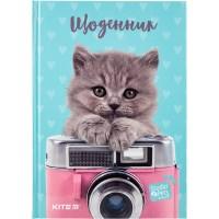 Дневник школьный Kite Studio Pets SP20-262-1, твердая обложка