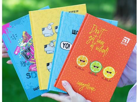 Шкільні щоденники Kite — колекція 2021
