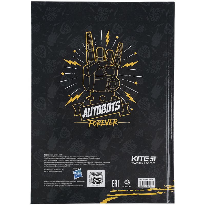 Дневник школьный Kite Transformers TF21-262-1, твердая обложка