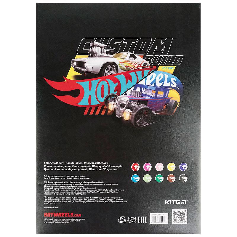 Картон цветной двусторонний Kite Hot Wheels HW21-255
