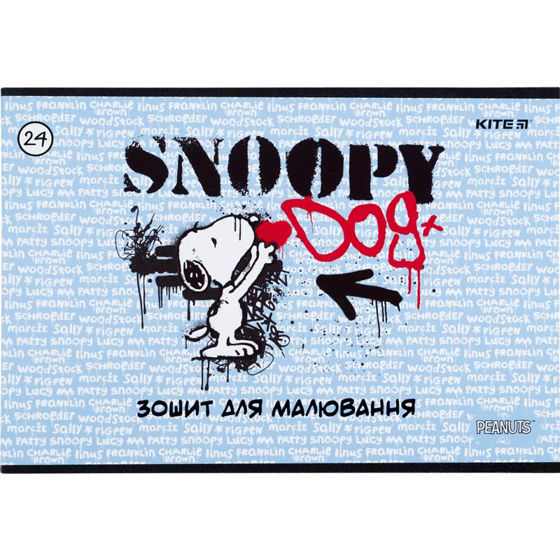 Тетрадь для рисования Kite Peanuts Snoopy SN21-242, 24 листа
