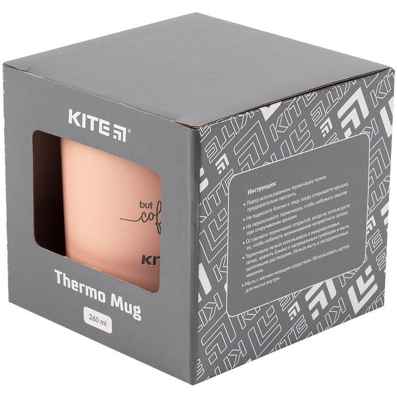 Термокружка Kite K21-324-03, 260 мл, персиковая