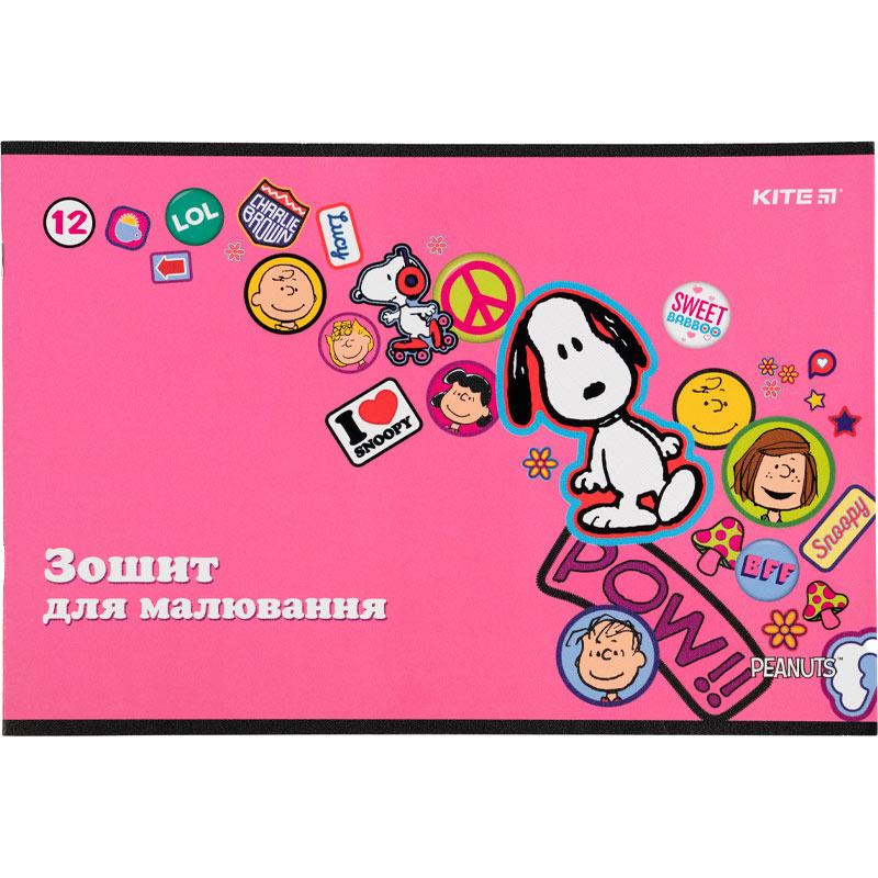 Тетрадь для рисования Kite Peanuts Snoopy SN21-241, 12 листов