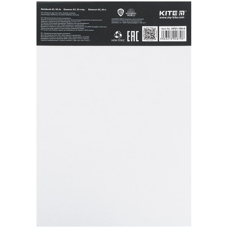 Блокнот-планшет Kite Harry Potter HP21-194-4, A5, 50 листов, клетка