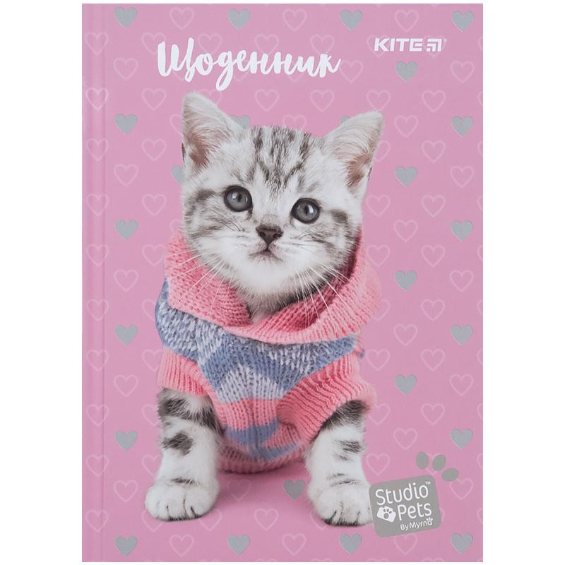 Дневник школьный Kite Studio Pets SP21-262-2, твердая обложка