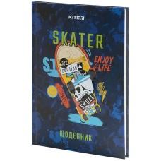 Дневник школьный Kite Skate K21-262-6, твердая обложка
