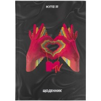 Дневник школьный Kite MTV MTV21-262, твердая обложка