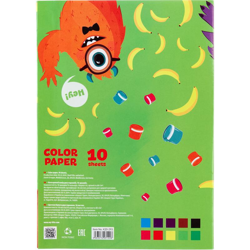 Папір кольоровий двосторонній Kite Jolliers K20-293