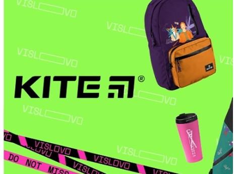 Kite&Vislovo в ефірі – будь з нами на стилі!