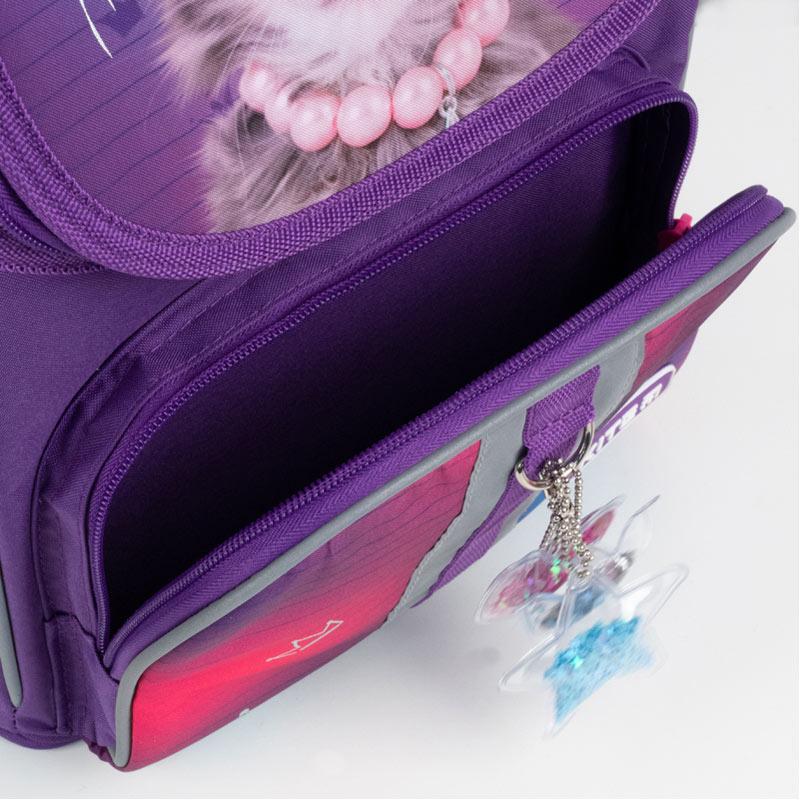 Рюкзак школьный каркасный Kite Education Rachael Hale R21-501S